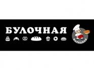 Булочная «Народная»