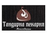 Nonvoihona - тандирна пекарня