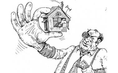 Какую роль играет оценка недвижимости в арендном бизнесе?