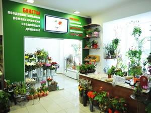 Купить цветочный магазин: ликбез от БизРейтинг