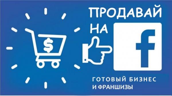 Присоединяйтесь к нам на Facebook, чтобы всегда быть в курсе самой ценной информации!