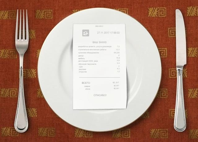 Сколько стоит ресторан?