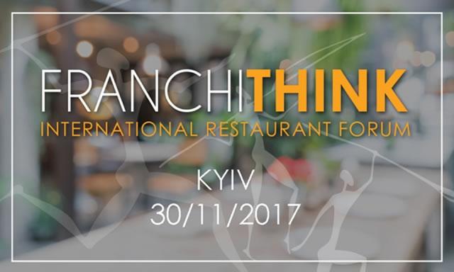 Форум ресторанного франчайзинга FRANCHITHINK
