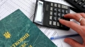 Какие налоги платят при продаже бизнеса?