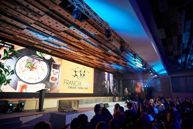 Пост-релиз Международного форума ресторанного и гостиничного франчайзинга FRANCHITHINK 2018