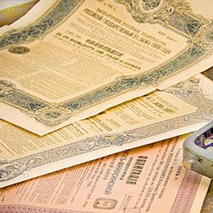 Торговля облигациями ускорит развитие Укртелекома