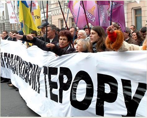 40 тысяч протестующих вынудили Раду принимать Налоговый кодекс постатейно