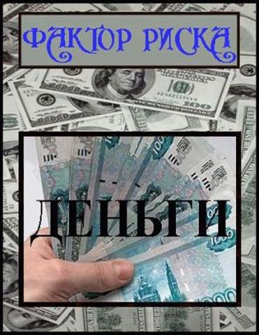 Общие вопросы и проблемы продажи бизнеса в Украине