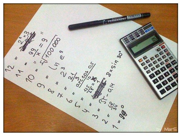 Определение стоимости домашнего бизнеса