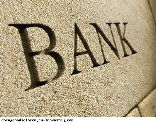 """Купить банк теперь реально - иностранные банки выставили украинские """"дочки"""" на продажу."""