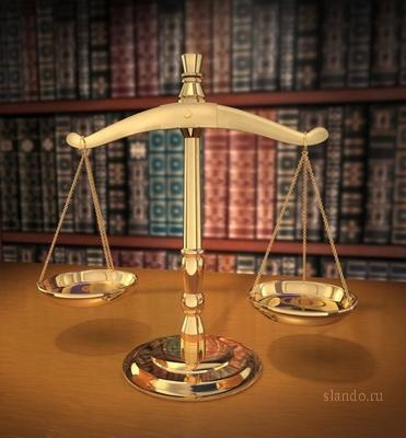 Міжнародна юридична фірма Integrites