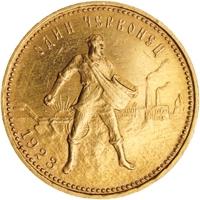Еще один способ заработать на золоте: вкладываемся в инвестиционные монеты