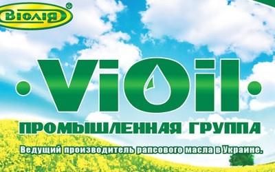 В Виннице будет построен крупный маслоэкстракционный завод.