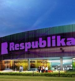 В Киеве будет построен крупнейший в Украине торгово-развлекательный комплекс.