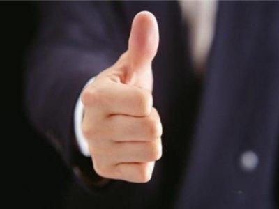 Аналитики Bank of America составили список лучших инвестиционных идей