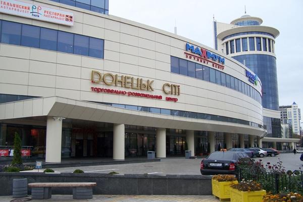Банки Донецка разрабатывают новые кредитные программы