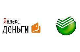 Сервис Яндекс.Деньги купил Сбербанк