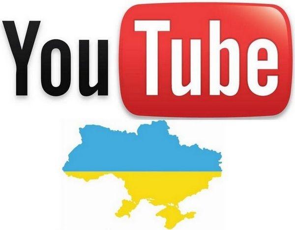 Как заработать на Youtube: основные способы.