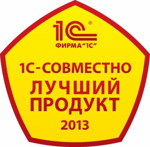 Экспресс-проверка как средство выявления ошибок в 1С Бухгалтерия для Украины