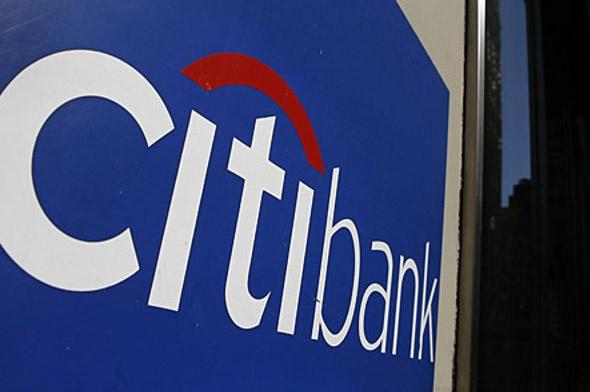 Собрались купить готовый бизнес – деньги на покупку предоставит Ситибанк