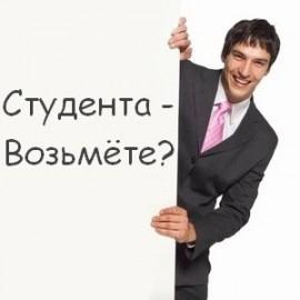 Чем так выгодны студенты для украинских работодателей?