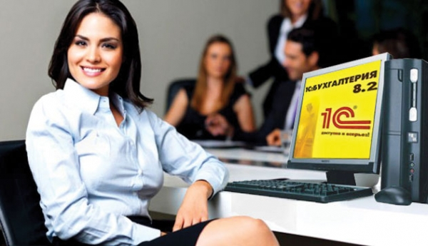 Как выбрать бухгалтерские курсы