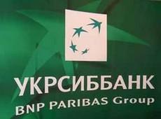 Проверенный и надежный банк-партнер для иностранных клиентов