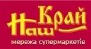 """Оксана Вашкевич, мережа супермаркетів """"НАШ КРАЙ"""""""